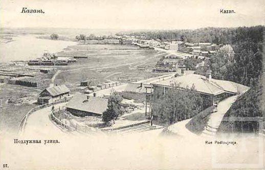 Останки мельницы и казанский район «Кошачка»