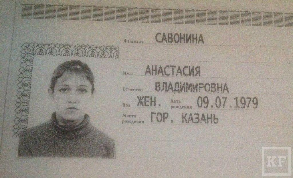 В Казани девушка разыскивает свою пропавшую мать