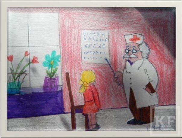 В Зеленодольске начинается голосование за лучшего детского врача