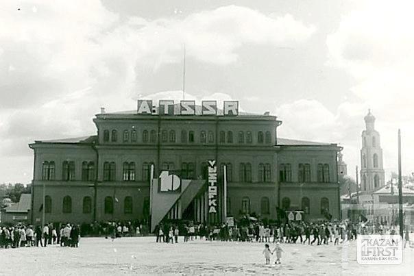 Казань 1930-го глазами экономиста из США