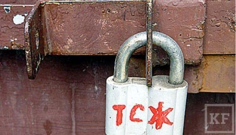 Власти Татарстана намерены ликвидировать крупные товарищества собственников жилья