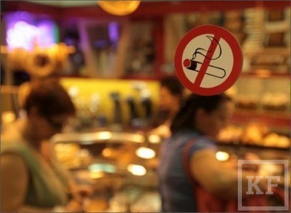 Где нельзя курить с этого дня
