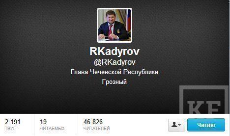 Рустам Минниханов обошел Рамзана Кадырова по количеству публикаций в instagram