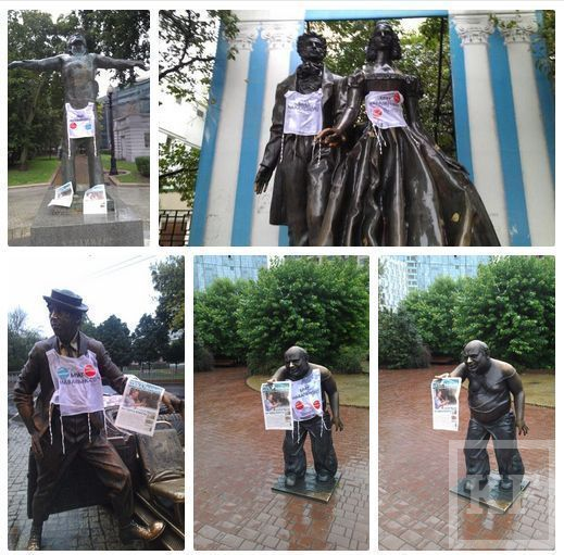 Агитация за Навального превращается в глумление над памятниками [фото]