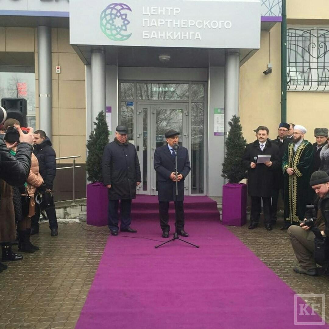 Минниханов «Вконтакте»: открытие в Казани первого в РФ Центра партнерского банкинга