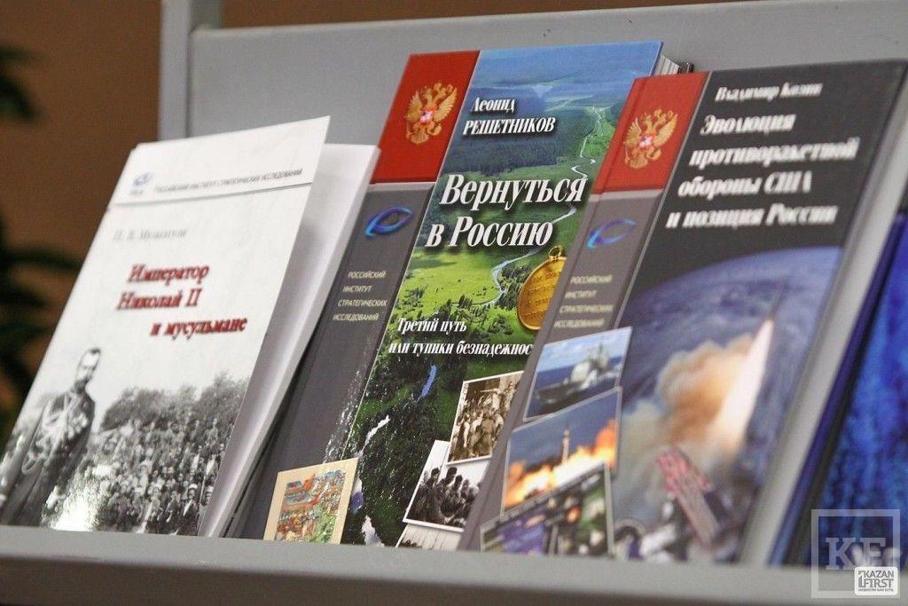 Леонид Решетников: «Одна из задач казанского центра — вывод интеллектуального потенциала на Москву»