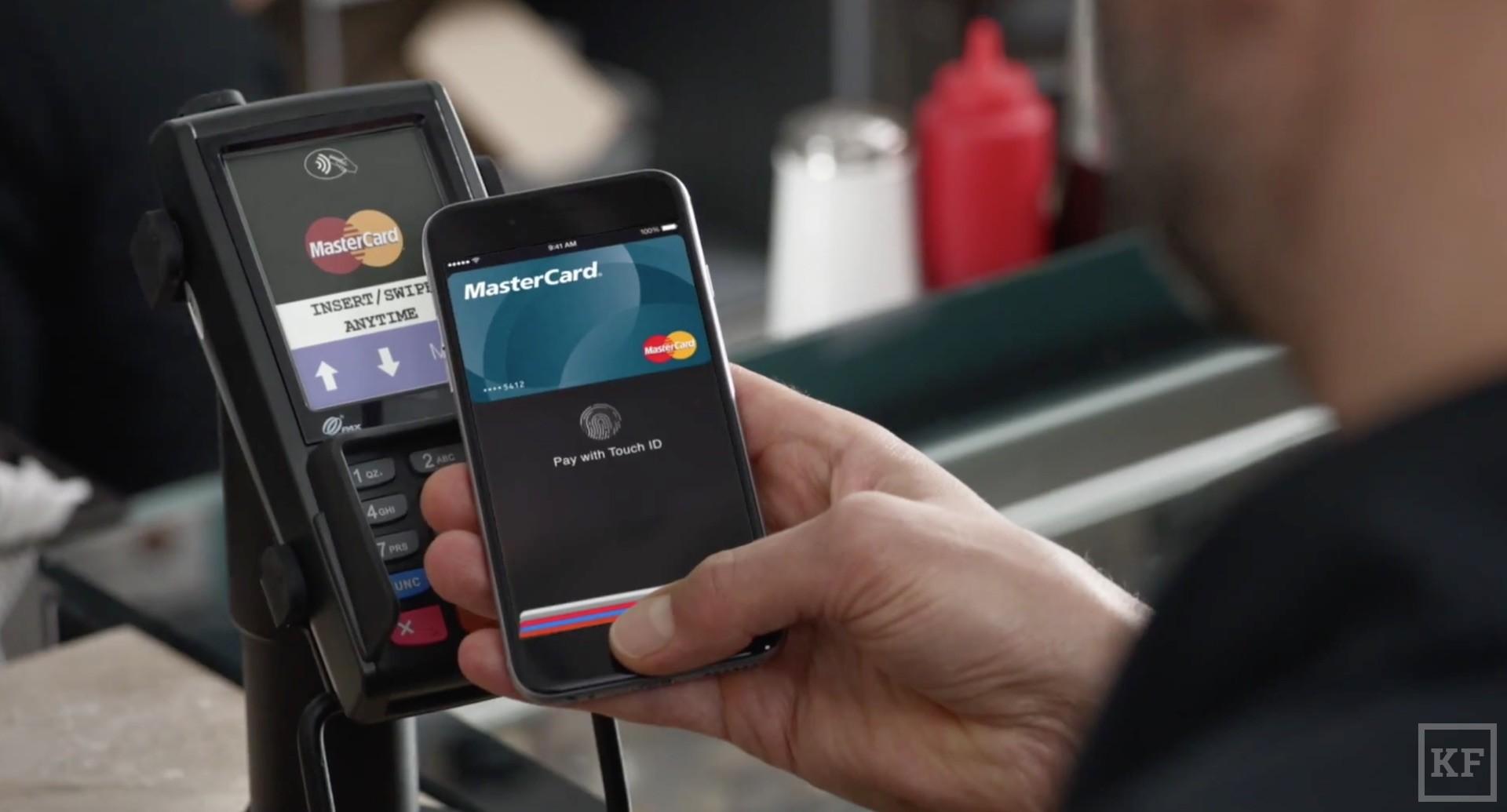 MasterCard-Apple-Pay-ads-001