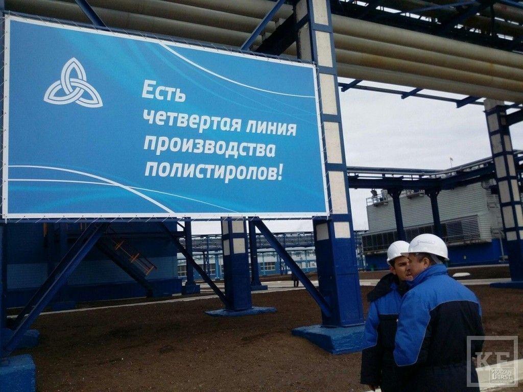 Рустам Минниханов принял участие в запуске четвертой линии полистиролов на ОАО «Нижнекамскнефтехим»