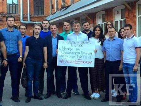 Скандал с Салахутдиновым: моральный аспект —продолжение