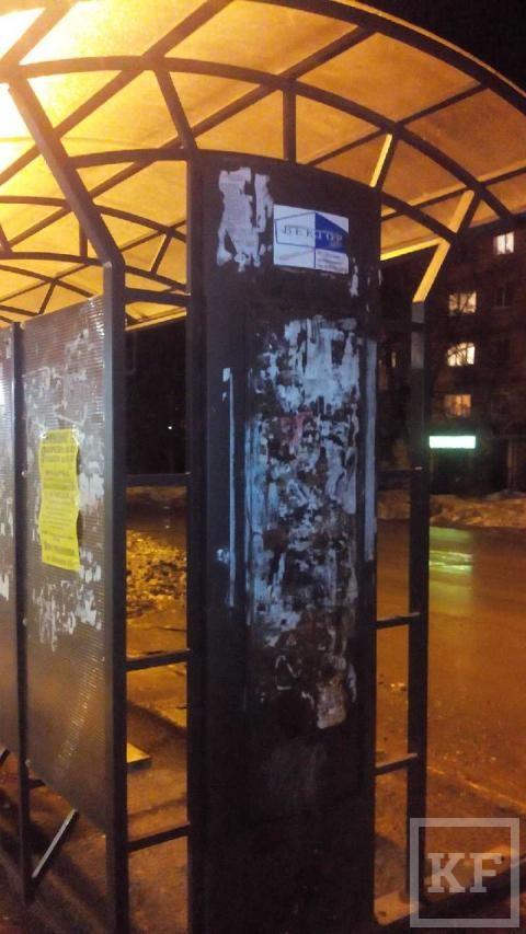 Жители Бугульмы требуют установить доски для объявлений на автобусных остановках