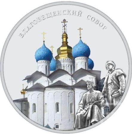 Золотые и серебряные монеты – оригинальный подарок к Новому году