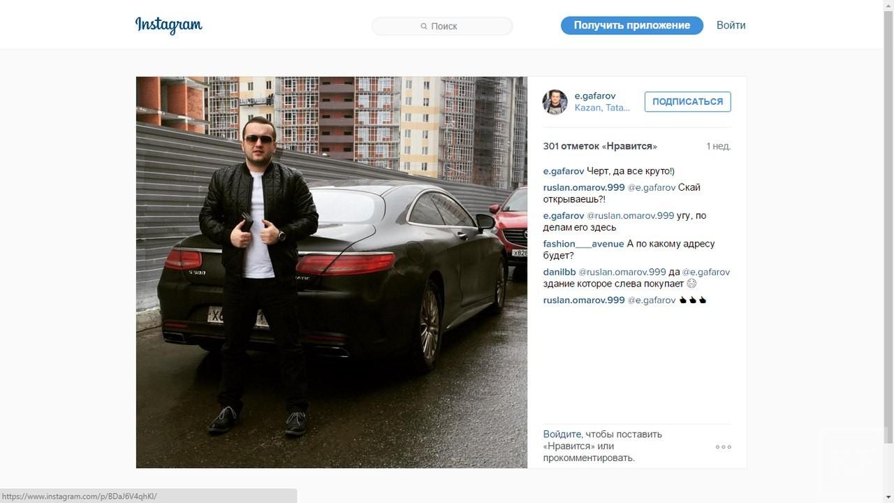 Челнинский бизнесмен Эрик Гафаров, находящийся под подпиской о невыезде, снова не пришел в суд. Вместо этого он улетел в Москву