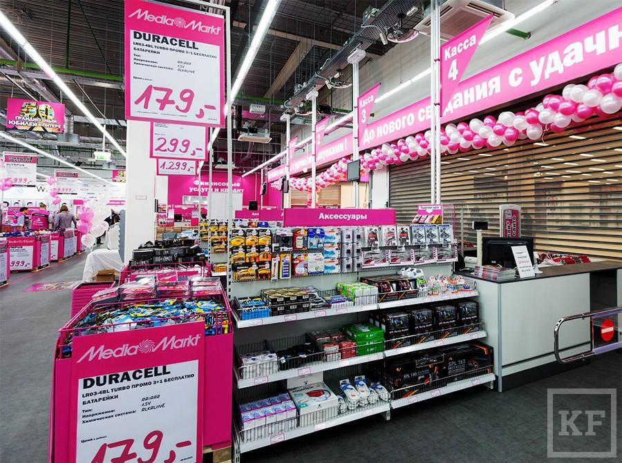 Из-за падения спроса Media Markt в Набережных Челнах сокращает персонал