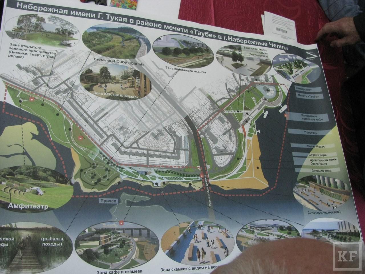 Общественное обсуждение реконструкции набережной Тукая в Челнах зашло в тупик: рабочие группы не хотят видеть на ней продажу алкоголя