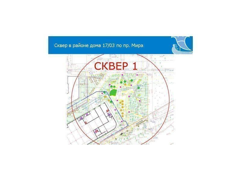 Строительство сквера началось в районе жилого дома 17/03 в Набережных Челнах