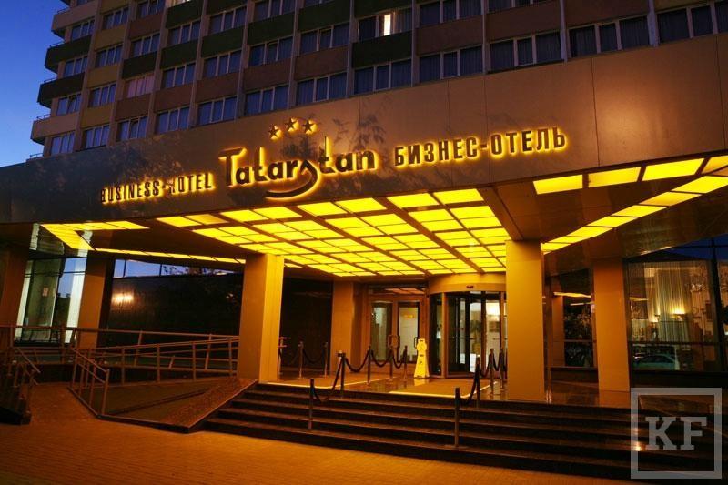 Около 60 гостиниц в Татарстане пока не подтвердили количество звезд. На это у них осталось полгода