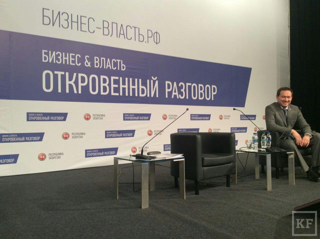 Минниханов: в Татарстане создадут Совет по предпринимательству при президенте РТ