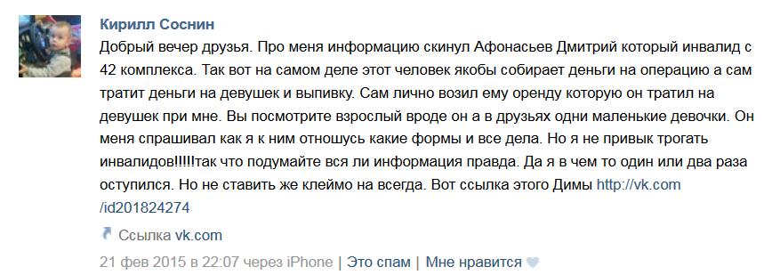 Инвалид из Челнов, обвиняемый в совращении школьниц, трогал их прилюдно — работники ТЦ