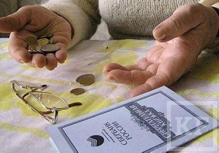Срок годности пенсионной системы