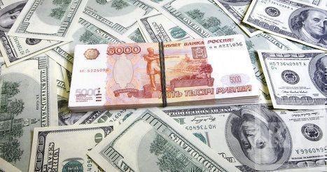 Правительство намеренно снизит курс рубля