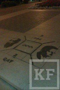 В Казани французский street-art художник нарисовал граффити [фото]