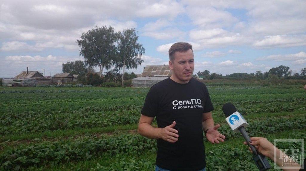 Челнинские айтишники предложили доставлять продукты питания по воздуху