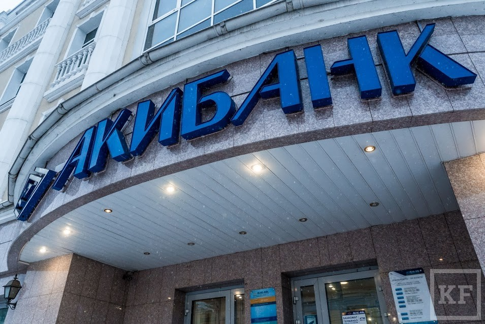 ферст банк отзывы клиентов по кредитам