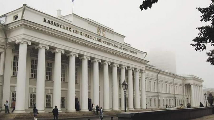 «Интерфакс» и «Эхо Москвы» определили лучшие университеты России