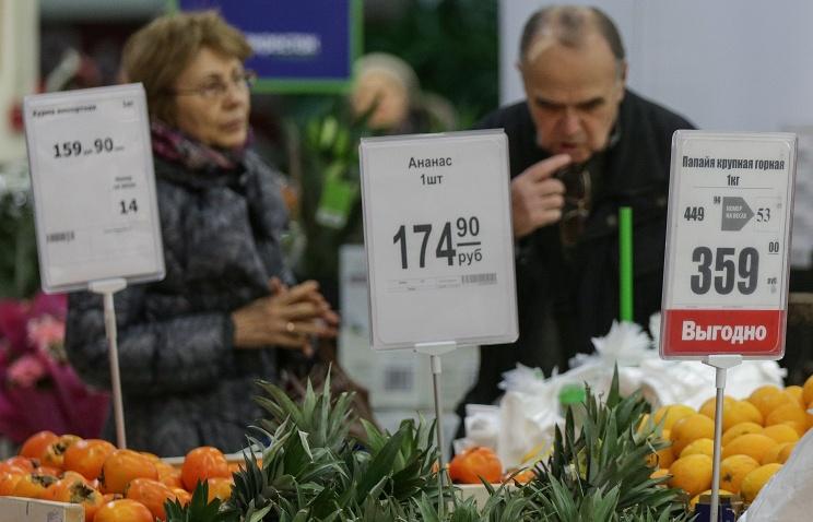 Цены на продовольствие вырастут если не удастся быстро заместить импорт из Турции — Минэкономики