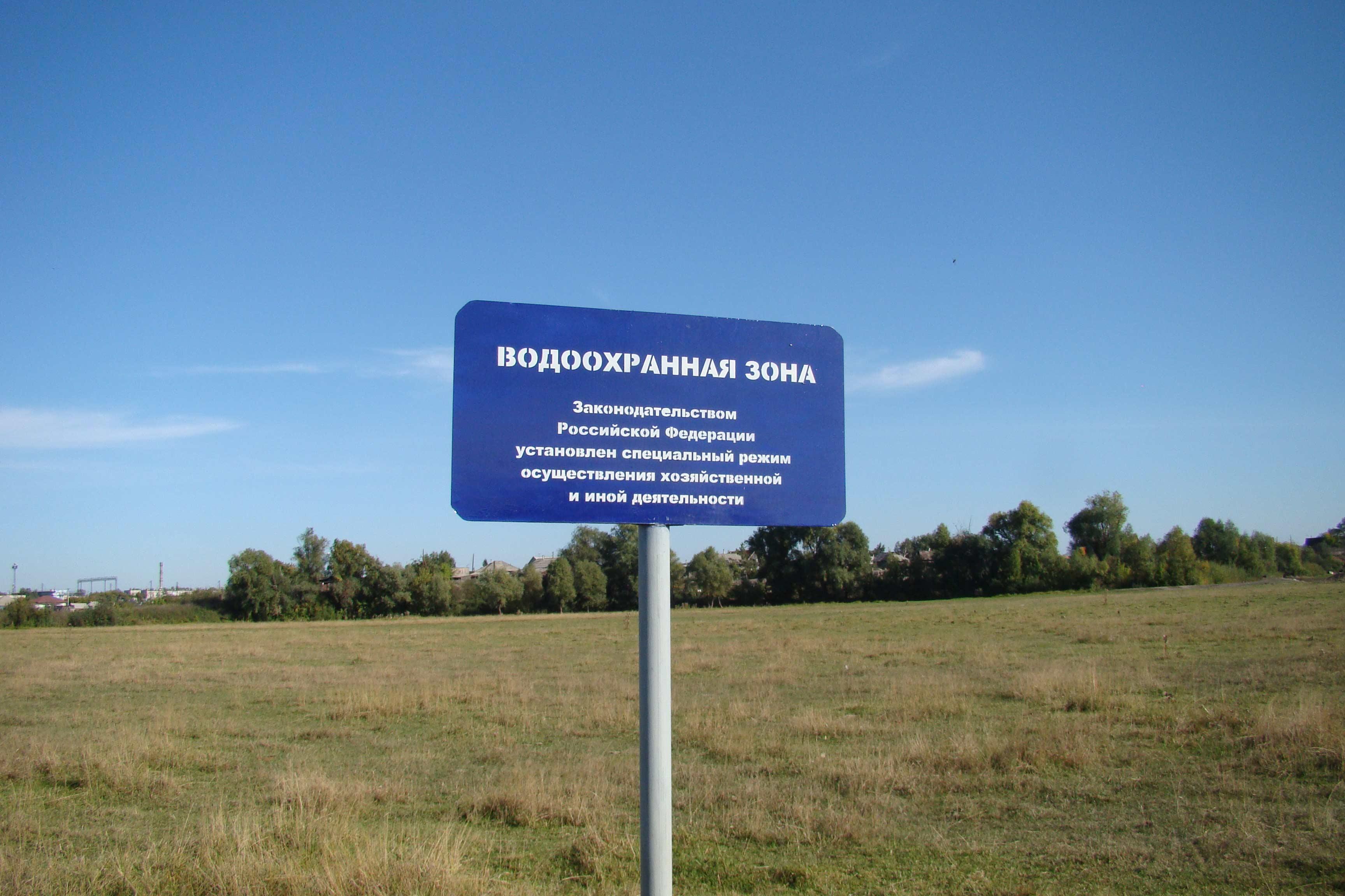 В Татарстане 2016-й официально объявлен Годом водоохранных зон