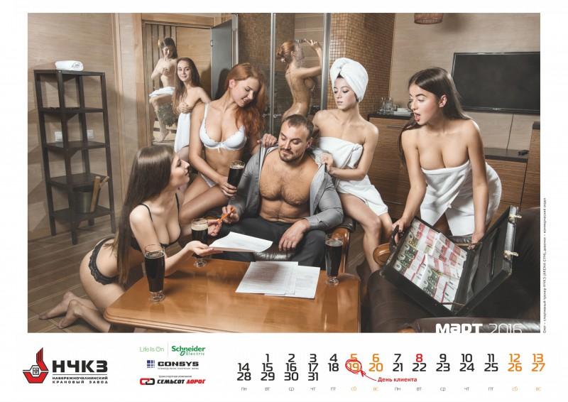 Крановый завод Челнов выпустил очередной эротический календарь ссотрудницами