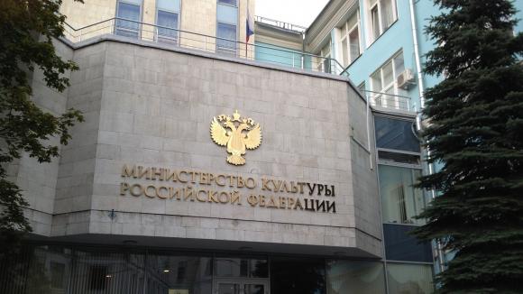 Минкульт России будет субсидировать показ отечественных фильмов