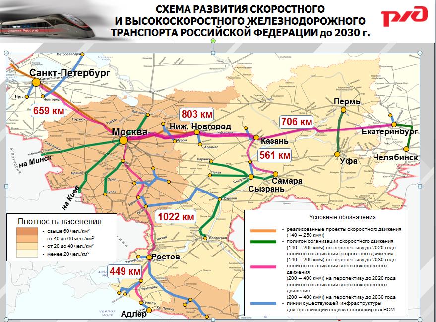 СМИ ВСМ Москва-Казань может быть продлена до Елабуги к 2025 году