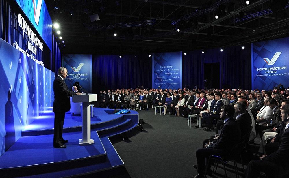 ПрезидентРФ предложил освободиться отдураков