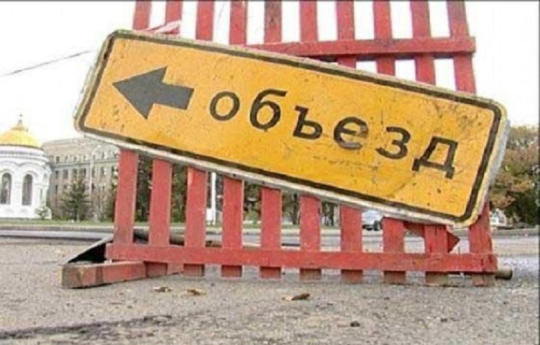 04 мая движение в центре москвы будет перекрыто:
