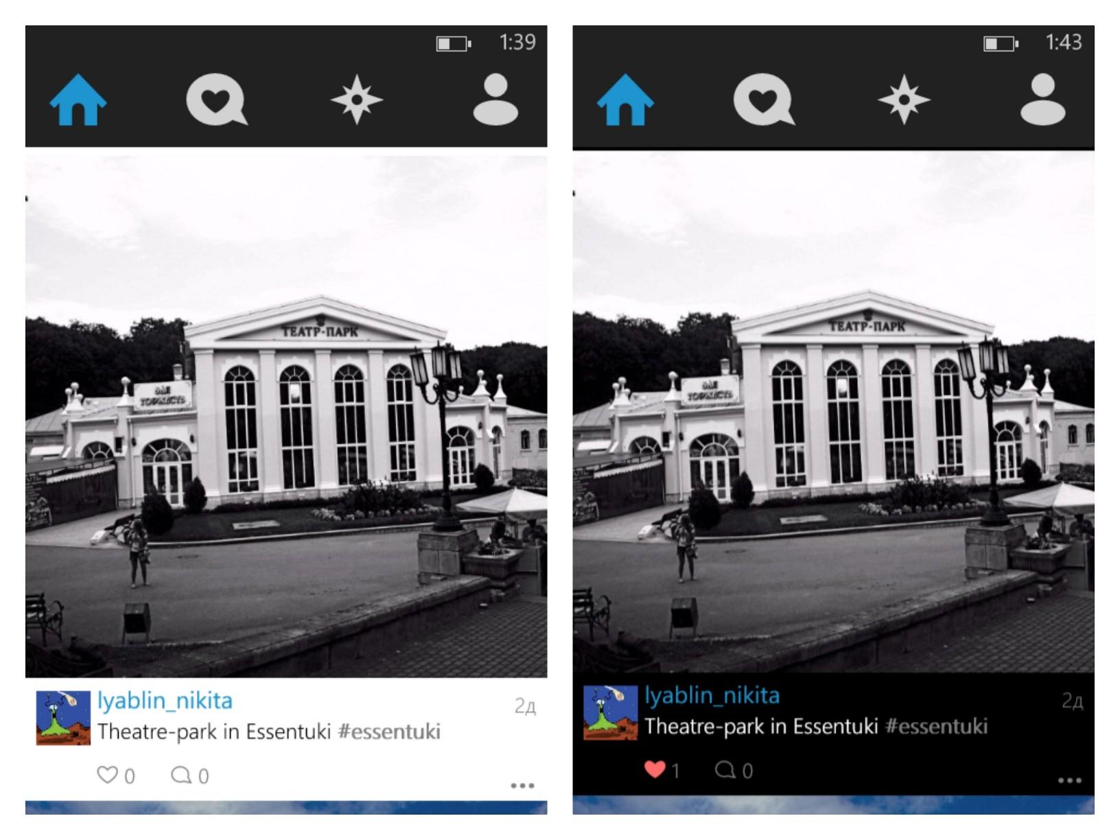 Instagram сменил дизайн интерфейса