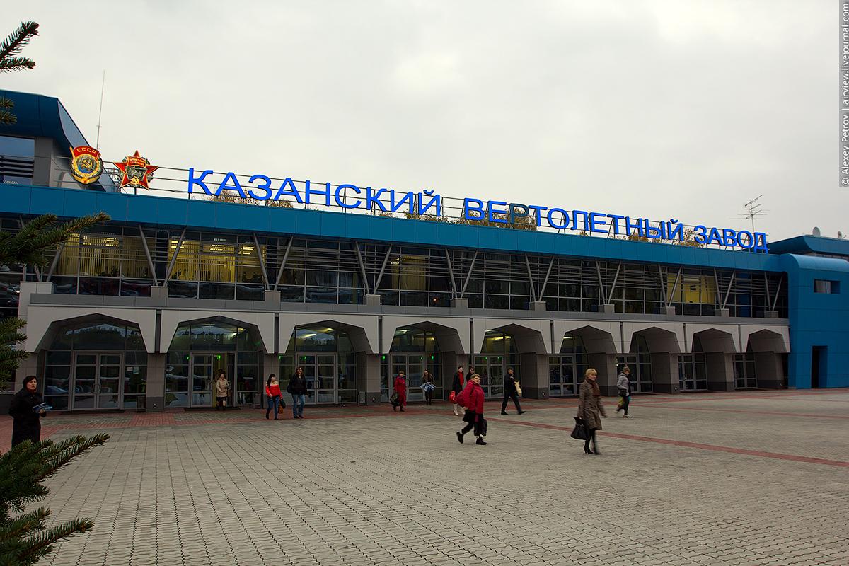КВЗ стал третьим ве крупнейших технологических компаний России