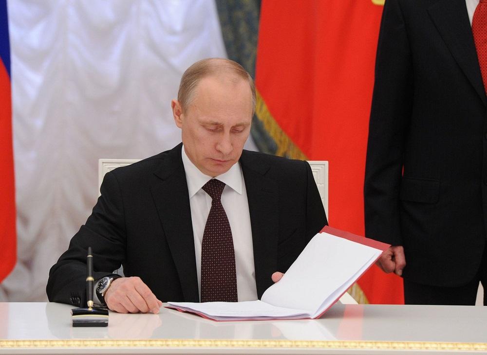 Путин продлил до 2023 года льготы для российских IT-компаний