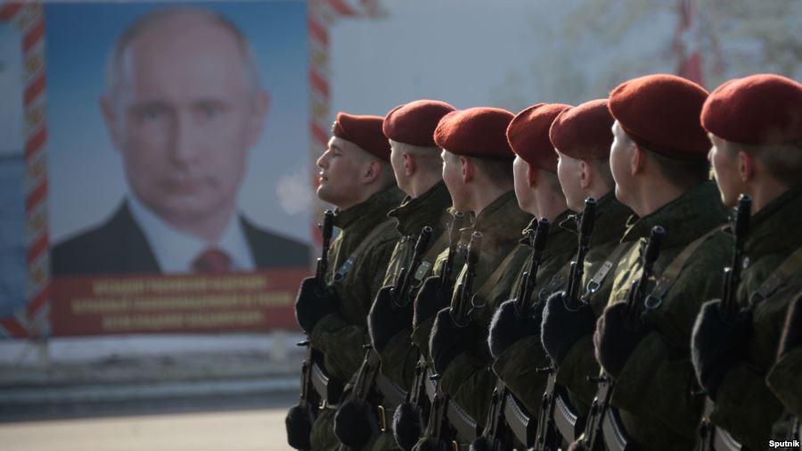 Правительство России опубликовало данные о зарплатах Нацгвардии