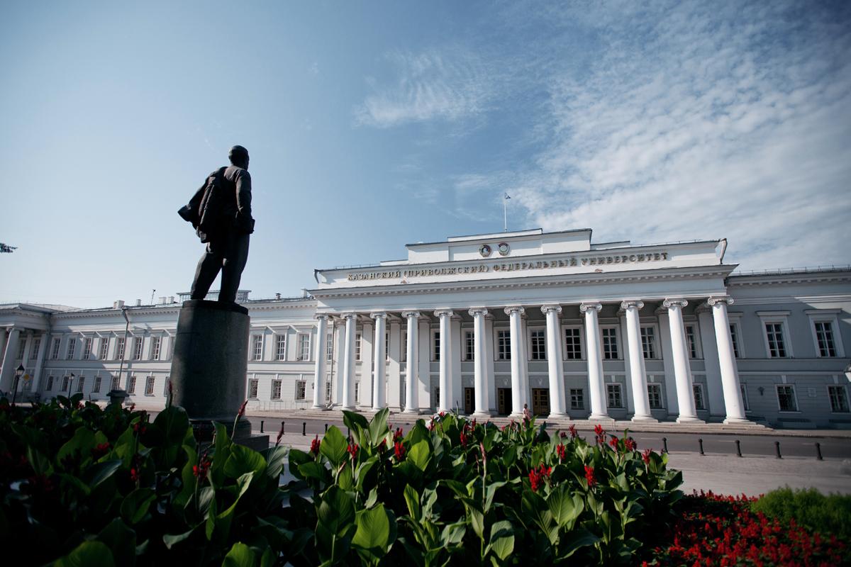 Казанский федеральный университет получит 900 млн рублей из бюджета РФ