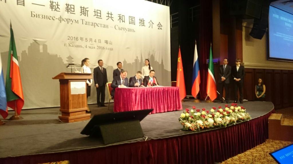 Китай инвестирует в сельское хозяйство Татарстана $400 млн
