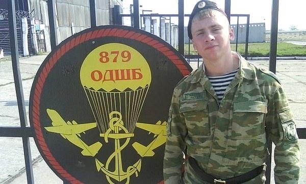 Минобороны подтвердило смерть русского военного вСирии