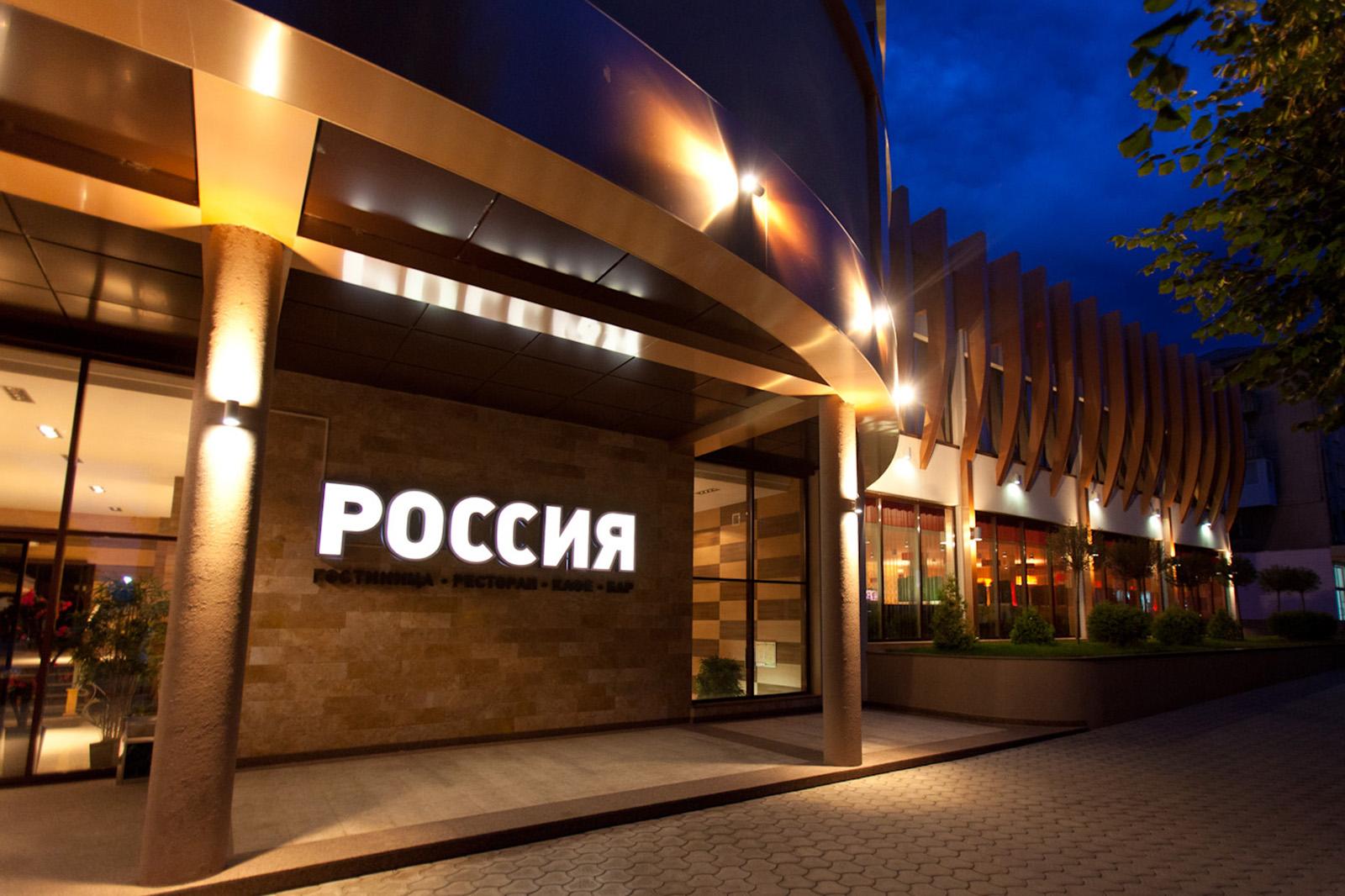 В российских отелях могут установить металлоискатели и камеры в номерах