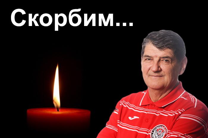 Уадминистратора «Амкара-М» впроцессе матча остановилось сердце