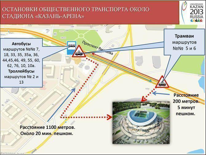 схема проезда маршруток казань