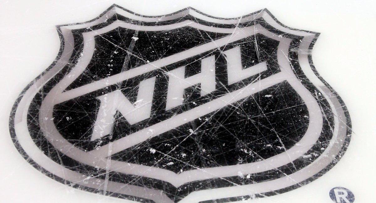 НХЛ ивладельцы клубов невидят аргументов впользу участия вОИ