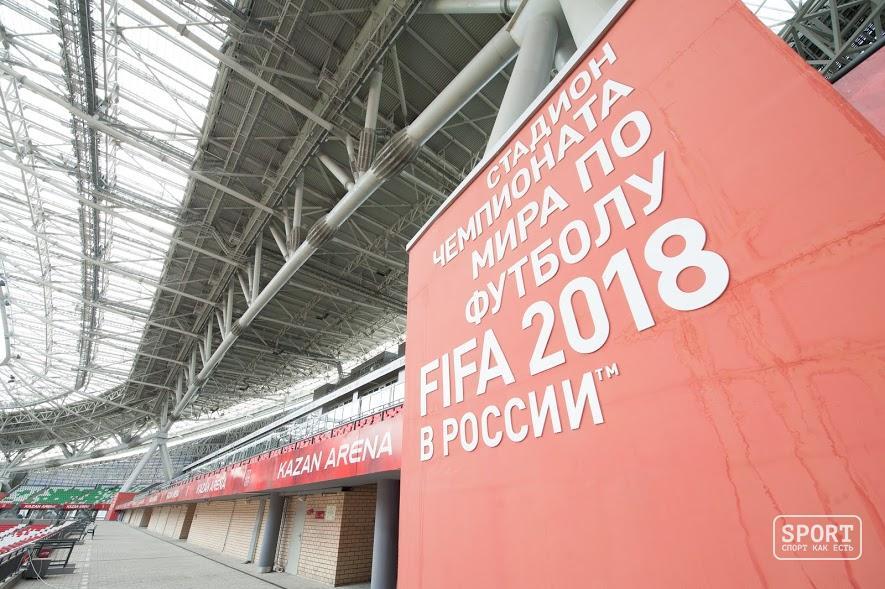 Финансирование ЧМ-2018 вКазани сократили на21%