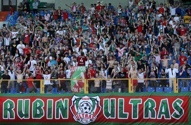 Фанаты «Рубина» готовятся к акциям протеста