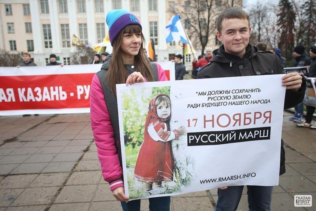 http://kazanfirst.ru/storage/feeds/58c3b5a1a49da41a6ae29570b883aa8e-w.jpg