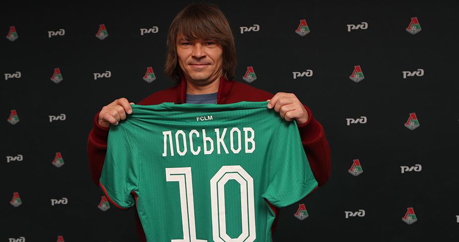 «Локомотив» подписал договор сЛоськовым доконца сезона